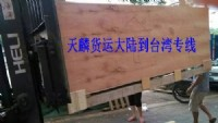 從大陸托運石墨膠水磁粉到台灣的貨運價格多少_圖片(1)