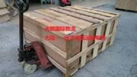 液體的貨物能從大陸托運到台灣嗎液體哈爾濱寄台灣物流_圖片(3)