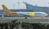 北京貨物發到台灣的貨運從北京寄貨到台灣最便宜方式_圖片(2)