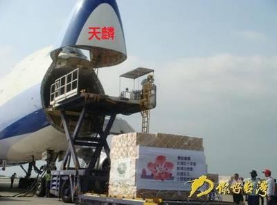 從中山工廠運一批護眼燈卧室燈到台灣要多少運費 - 20160922102246-512087395.jpg(圖)