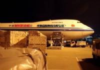 從福建運颜料螢光颜料護膚品的原料到台灣桃園的貨運_圖片(2)