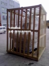 大陸寄機器包裝機發哪家物流走台灣小三通_圖片(1)
