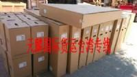中山連接線寄什麼物流到台灣深圳到台灣貨運_圖片(2)