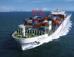 請問一下 搬回台灣要用什麼搬家公司門到門找天麟貨運 - 20170731113350-472168381.jpg(圖)