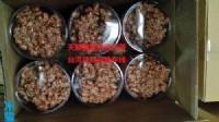 从台湾新北市运糖果饼干到大陆昆山的货代物流_圖片(1)