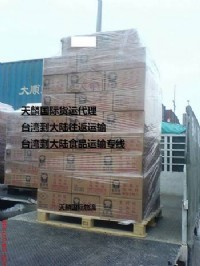 红曲米餅和溶豆台灣運到山西太原小三通貨代_圖片(1)