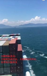 從寧波托運攝像機支架小三通運台灣價格費用_圖片(2)