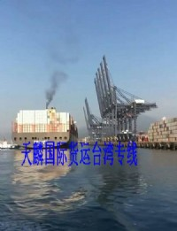 从泉州卫浴五金配件到台湾的物流货_圖片(2)