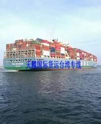 配线器材电子原件从大陆寄台湾物流运费专线 _圖片(2)