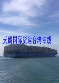 台灣桃園咖啡豆運到大陸昆山物流費用多少_圖片(3)