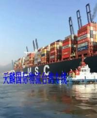 台灣台中運咖啡豆到大陸深圳小三通貨運運費怎麼算_圖片(1)