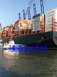台灣台中運咖啡豆到大陸深圳小三通貨運運費怎麼算_圖片(3)