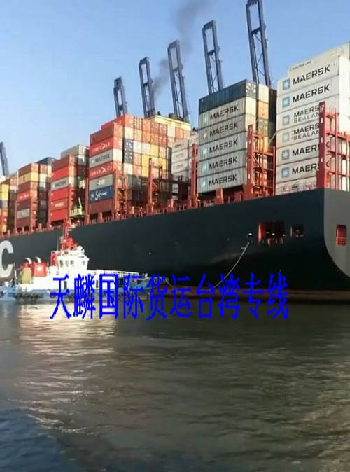 從大陸工厂订制的奖牌运到台湾费用多少 - 20171102175926-616977527.jpg(圖)