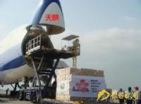 廣州運太陽能光伏路燈太陽能感應燈到台灣物流運費怎麼算_圖片(2)
