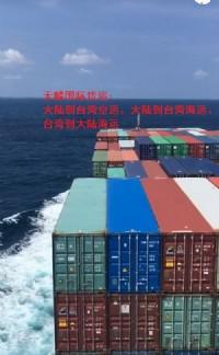 大陆运太阳能背包太阳能折叠包到台湾的货运物流_圖片(3)