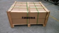 海寧有绒布寄到台灣費用多少有海寧到台灣的物流_圖片(3)