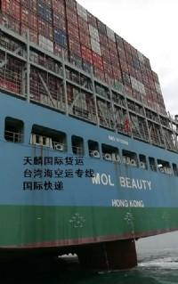 过滤器的外壳从大陆运台湾费用怎么计算_圖片(3)