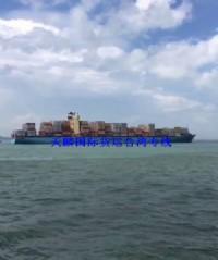 从金华发货到台湾有哪几种方式及收费标准_圖片(1)