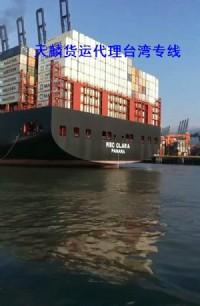 从金华发货到台湾有哪几种方式及收费标准_圖片(2)
