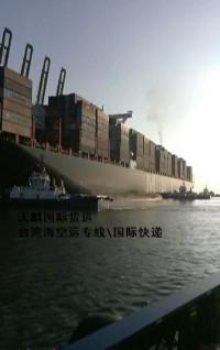 台湾食品集运到浙江湖州食品运湖州专线_圖片(2)