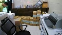 有台灣到秦皇島的貨代物流嗎食品台灣出口到秦皇島_圖片(1)