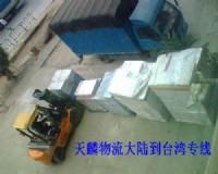 有台灣到秦皇島的貨代物流嗎食品台灣出口到秦皇島_圖片(2)