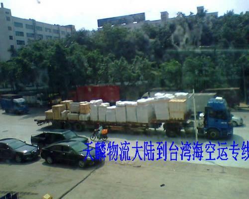想從台灣運一批食品到寧德運費怎麼算 - 20180313103123-908421667.jpg(圖)