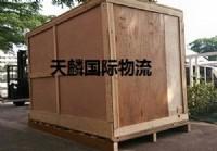 從台灣進口食品到徐州物流專線運費多少_圖片(1)