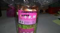 進口台灣食品到貴陽貨代物流專線_圖片(4)