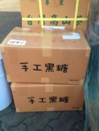 從台灣運食品到山東德州的物流台灣到內地貨代_圖片(2)