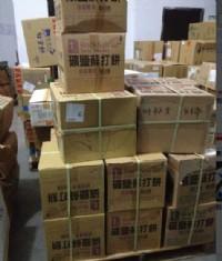 從台灣運食品到山東德州的物流台灣到內地貨代_圖片(3)