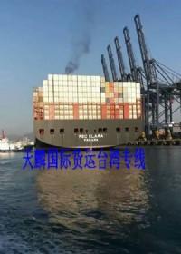 從台灣進口食品到鄭州費用多少台灣食品運大陸_圖片(1)