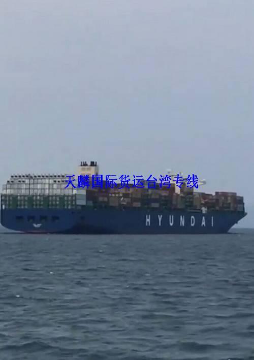 台灣食品運到焦作貨代進口食品運到河南 - 20180407171849-92824095.jpg(圖)