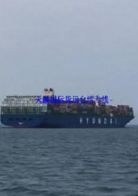台灣食品運到焦作貨代進口食品運到河南_圖片(1)