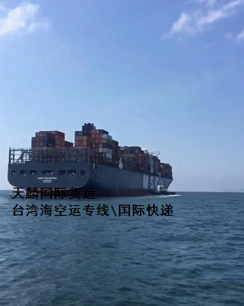 台灣食品運到焦作貨代進口食品運到河南 - 20180407171849-92831707.jpg(圖)