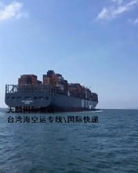 台灣食品運到焦作貨代進口食品運到河南_圖片(3)