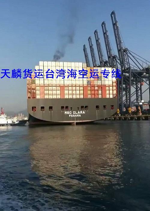 台湾到廊坊食品运输专线台湾到河北物 - 20180407172229-93062698.jpg(圖)