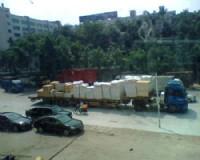找大陸到台灣的集貨商運小米平衡車大陸的集貨商_圖片(1)