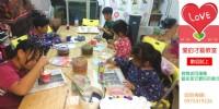 才藝學習-【愛的才藝教室】歡迎試上!(親子、畫畫課)_圖片(1)