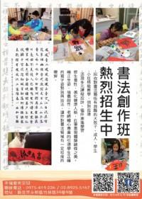 才藝學習-【幸福藝術空間】歡迎試上!(親子、畫畫課)_圖片(4)