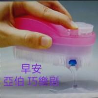 觸控式省水閥、巧樂刷、軟毛刷、洗衣刷。_圖片(2)