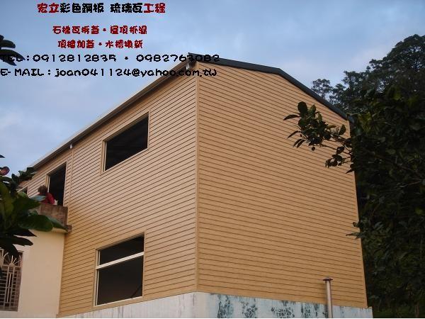 外墙拉皮.小木屋.欧式度假屋.顶楼增建 - 20110713102327_525605343.