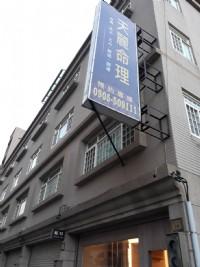 店面分租0905-509111_圖片(1)