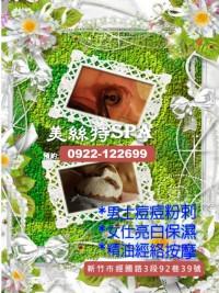 店面分租0905-509111_圖片(3)