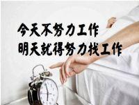 改變你生活的抉擇_圖片(1)