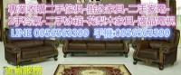桃園二手家具回收購沙發 中壢2手家具收購 0956-563399_圖片(1)