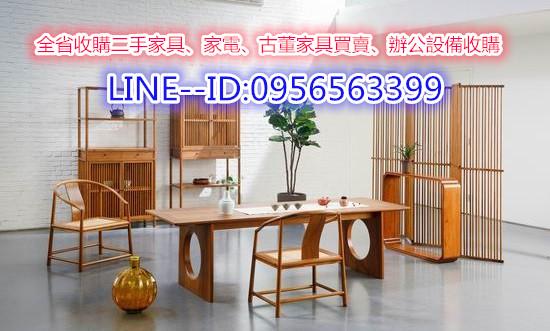 新竹二手家具收購oa辦公鐵櫃收購 0956-563399 - 20210302115928-657661718.jpg(圖)