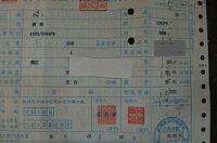 張小姐自售toyota第一手車要跑250k_圖片(3)