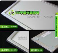 [以勒綠能光電] LED 平面光源 30X30公分 輕鋼架 平板燈 面板燈 超薄輕巧‧節能省電 保固二年 _圖片(2)