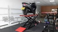 超薄型機車升降機,馬牌M611_圖片(2)